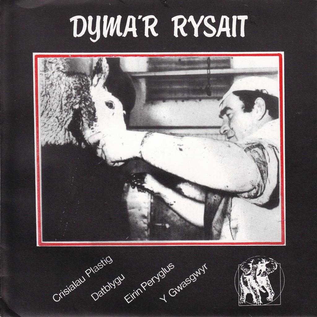 Dyma'r Rysait - Clawr Blaen